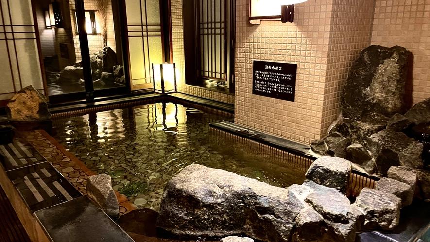【女性】内風呂(41℃~42℃)