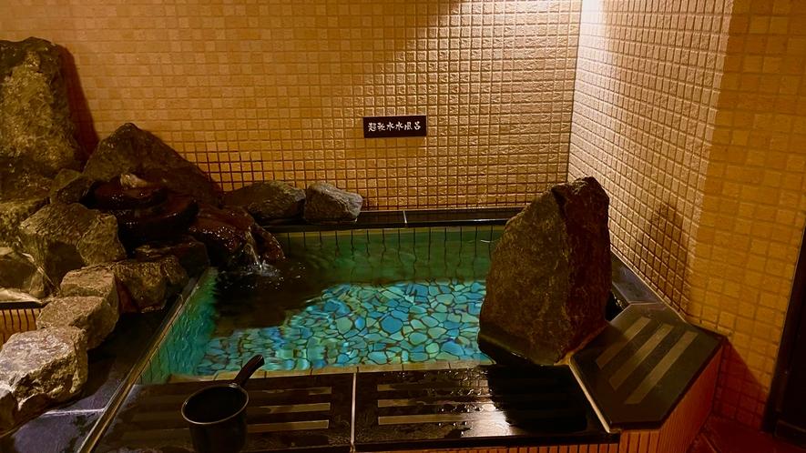 【女性】水風呂(15℃)