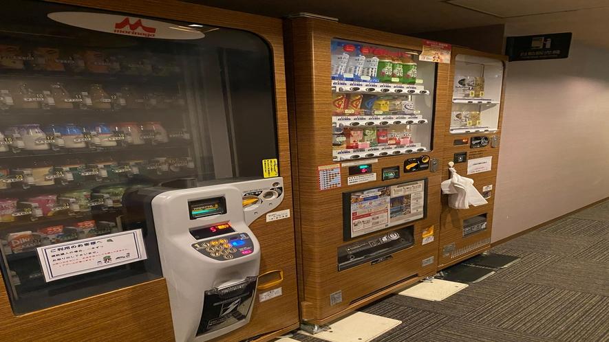 ◆10階自動販売機(アルコール、ソフトドリンク)
