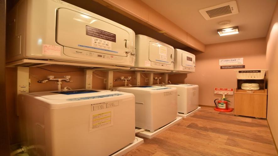 ◆ランドリーコーナ―【洗濯機無料・洗剤無料/乾燥機有料20分100円】