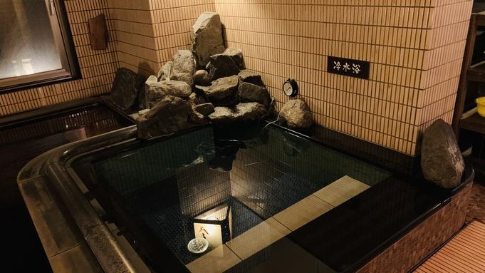 【大浴場×サウナでととのう!】部屋指定なし・おまかせSALEプラン!!<朝食付き>
