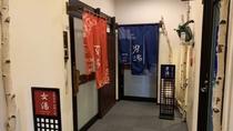 【大浴場】2階天然温泉モールの湯(15:00~翌10:00、サウナのみ25:00~5:00停止中)