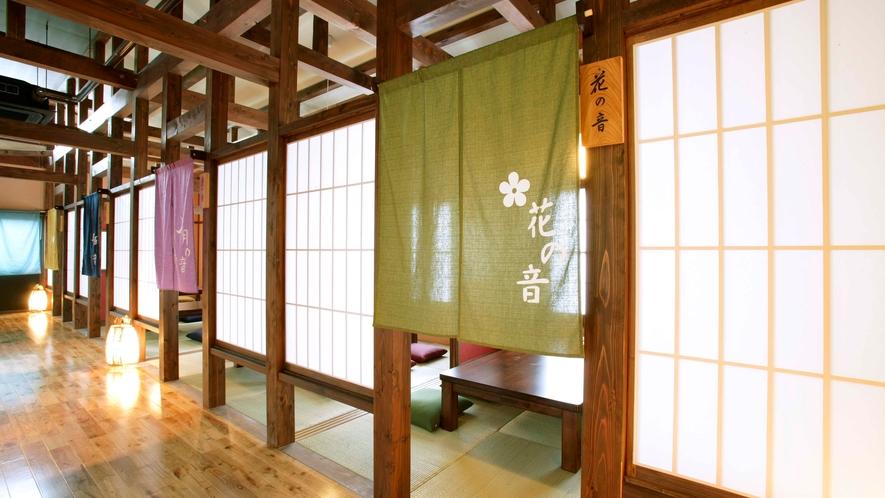 *併設の日帰り温泉「星音の湯」内のレストラン。半個室でのご提供を行っております。