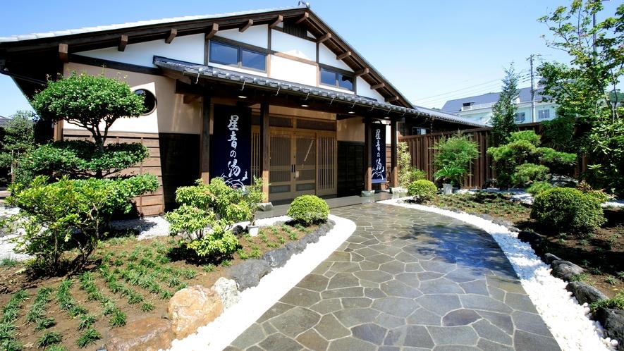 併設の日帰り温泉「星音の湯」四季の移ろいを感じられる中庭。