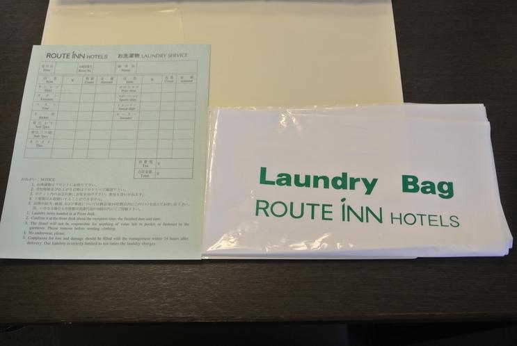 ランドリーバッグ・伝票(ホテルインフォメーションの中)