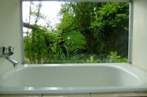 浴室その1