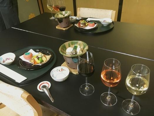 【利きワイン】精進料理との相性バツグン?!高野山で海外周遊気分♪<2食付>