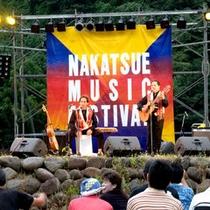 中津江ミュージックフェスティバル