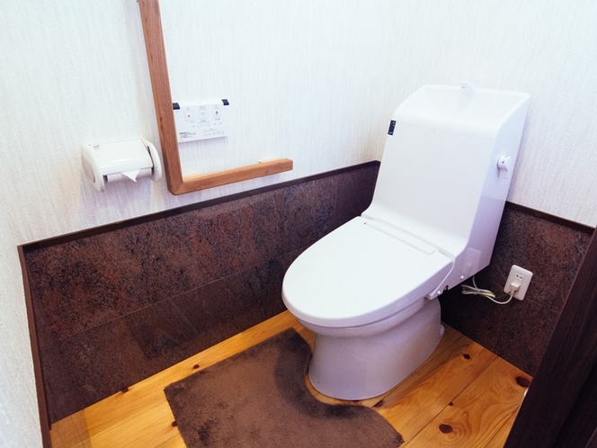 特別室 トイレ