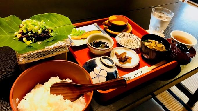 味覚プラン 地元の旬の会席料理を和室でごゆるりと。