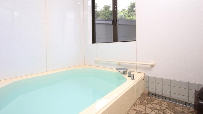 【ビジネス】平日限定♪無料貸切風呂で仕事の疲れを癒す