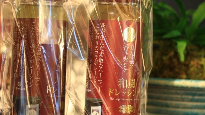 【甘鯛×フレンチ】萩の天然甘鯛をフレンチフルコースで☆