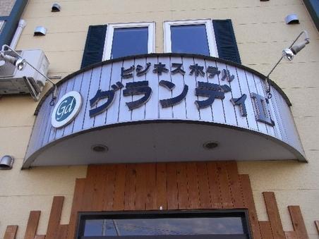 ツインルームプラン☆ふたりでセミダブルベッド2台ご利用☆