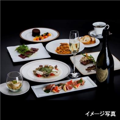 【シャンパン120分飲み放題付き】イタリアンディナーフルコース/ホテル朝食付き