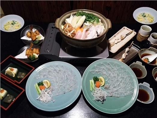 【居酒屋和や(なごや)】下関の味覚!ふぐ満喫プラン/ホテル朝食付