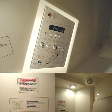 早期割引【男性専用/個室カプセル】ステーションホテルStayプラン