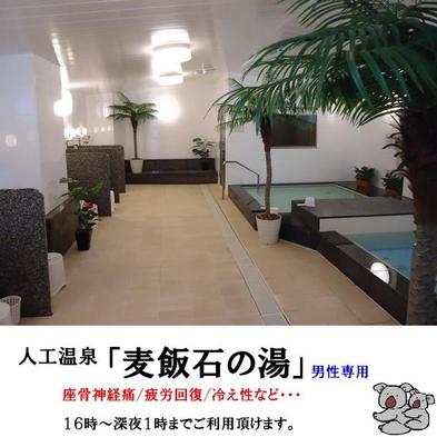 【JR下関駅より徒歩2分!】ホテル朝食付STAYプラン