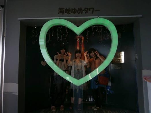 【直前割】関門海峡が一望!【海峡ゆめタワー】チケット付プラン 朝食付♪