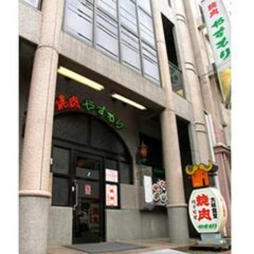 【焼肉やすもり本店】黒毛和牛プラン/とんちゃん鍋プラン
