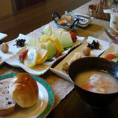 ForYouパートⅠ和牛シチュー少し優雅な旅行で至福の休日をプライベート重視なお部屋&風呂で過ごす!