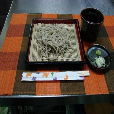 ForYouパートⅠ和牛シチュー優雅な旅行で至福の休日をプライベート重視なお部屋とお風呂で過ごす!