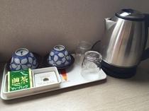 お茶セットもご用意しております。