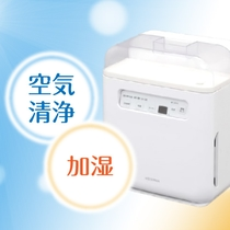 ◆貸出空気清浄付加湿機◆