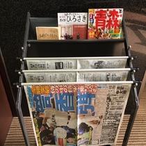 ◆新聞各種◆