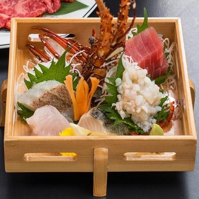 【しずおか元気旅】〜静岡県民限定 選べる追加料理 クーポン利用でさらにお得なプレミアム特典プラン♪〜