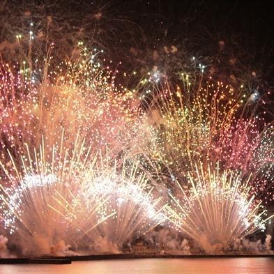 ☆ 熱海海上花火大会 ☆2021 大迫力の花火を目の前で!!(◎o◎) (観覧会場への無料送迎付き)