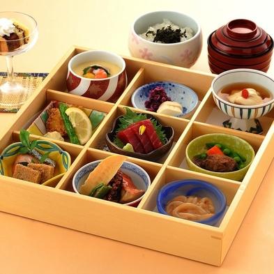 【安心・安全】「いずみの湯」 ♪♪ 日帰り温泉【昼・部屋食付き】竹籠膳プラン(客室利用)♪♪