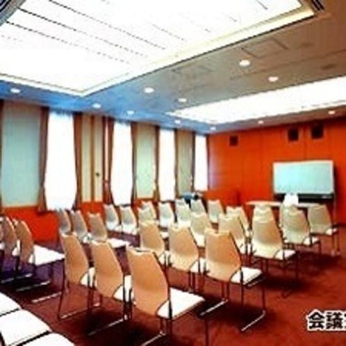会議室「橘」