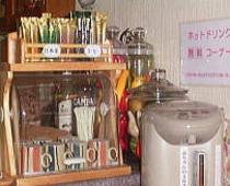 コーヒー・日本茶の無料ドリンクコーナー