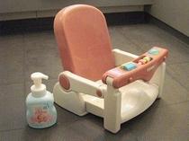 乳幼児用お風呂チェアーとベビーソープ