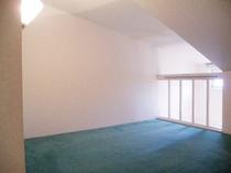 ロフト付洋室のロフトスペース