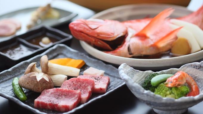 ★一番人気!★華瑞季スタンダードプラン!金目鯛姿煮・地魚舟盛り・静岡牛&【温泉】!