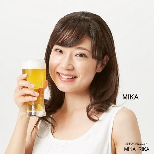 ビールの季節到来
