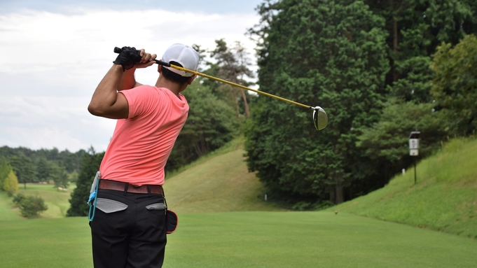 ゴルフ好きにおすすめ☆ゴルフ練習場利用券500円分付!朝食付きプラン♪☆