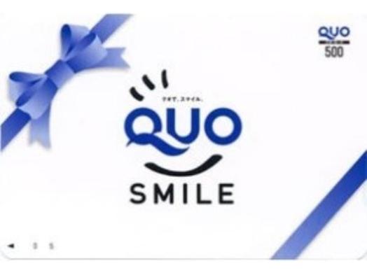 【QUOカード500円付】お財布応援プラン【朝食・大浴場付き】
