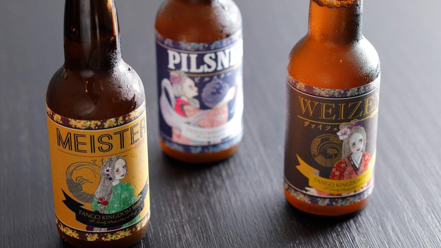 【酒】ラベルもオシャレな丹後地ビール