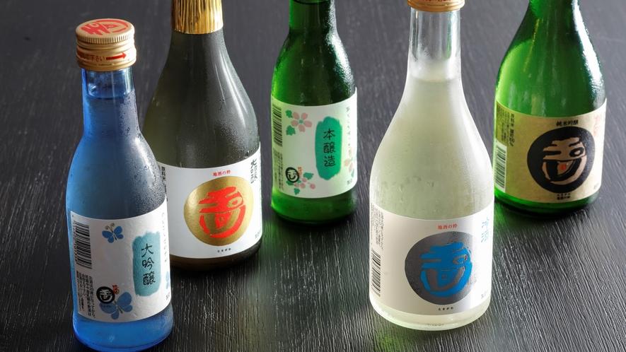 【酒】玉川酒造の外国人杜氏・フィリップ・ハーバー氏の地酒を取り揃えています!