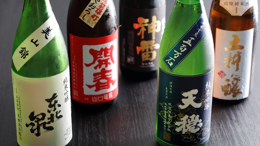 【酒】地酒も多数取り揃えています!