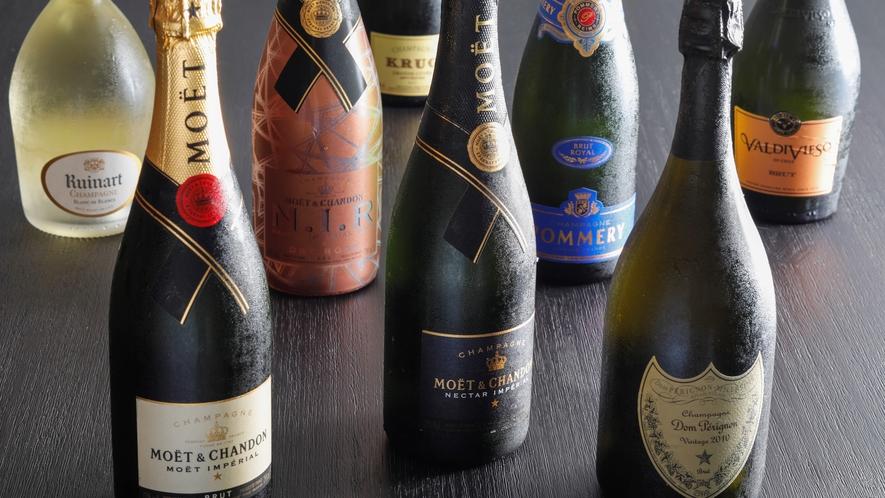 【酒】貴重なシャンパンなどでお食事に合わせて乾杯!