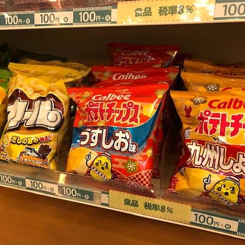 100円ショップ(スナック菓子)