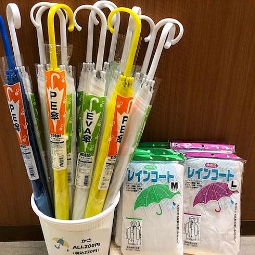 100円ショップ(雨具)