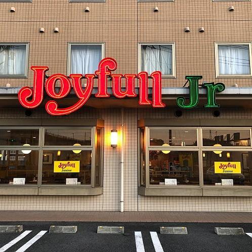joyfull junior