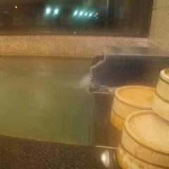 <日帰り>温かいお鍋を囲んでほっこりと♪【ぼたん鍋】