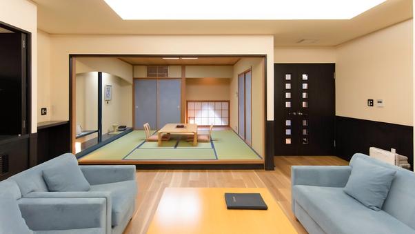藍 ひろ〜い♪3部屋 記念室