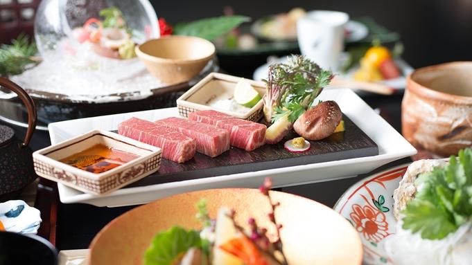 1番人気!全国ベスト4料理長の厳選和牛付き☆贅沢会席料理【巡るたび、出会う旅。東北】