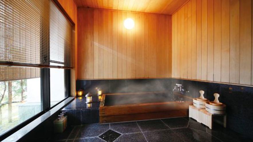 藍ーaiー客室風呂